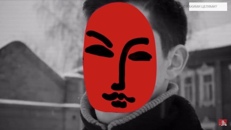 Рудой и маска.jpg