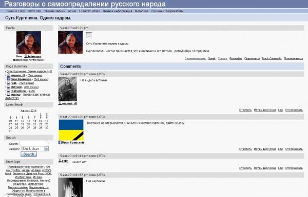 Лажа Холмогорова