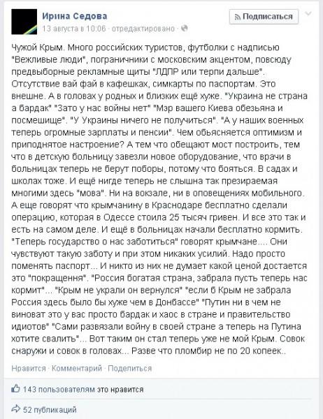 """Ситуация в Луганске. Версия местных жителей: """"Вот че боевики не уходят? Соберитесь, уйдите, мирное население погибает"""" - Цензор.НЕТ 1749"""