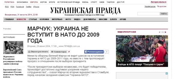 УК2004