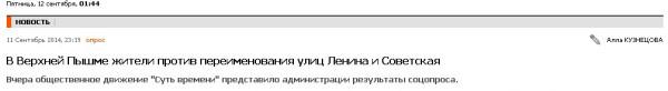 Пышма Е1_00