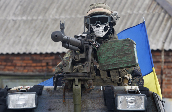 Украинские каратели