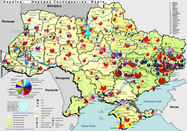 Экономкарта Украины