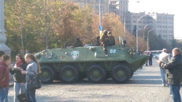 Харьков 07 октября 1