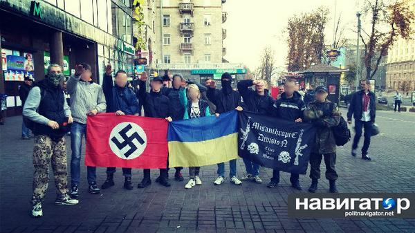 онижедети в Киеве