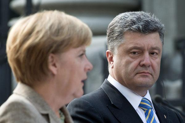 Порох и Меркель