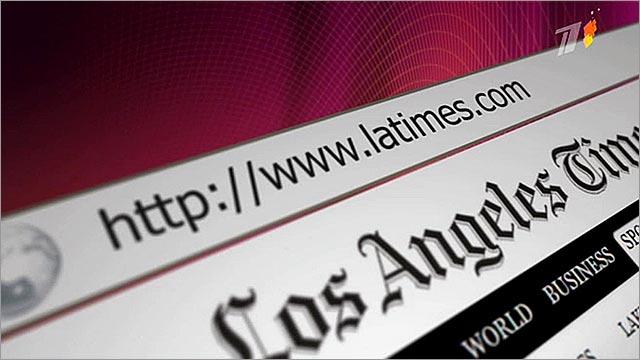 Лос-Анжелес Таймс