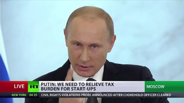 Путин читает послание