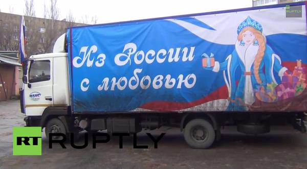 Подарки детям Донбасса
