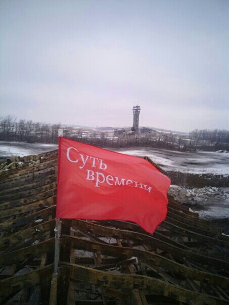 Flag_SV_Airport