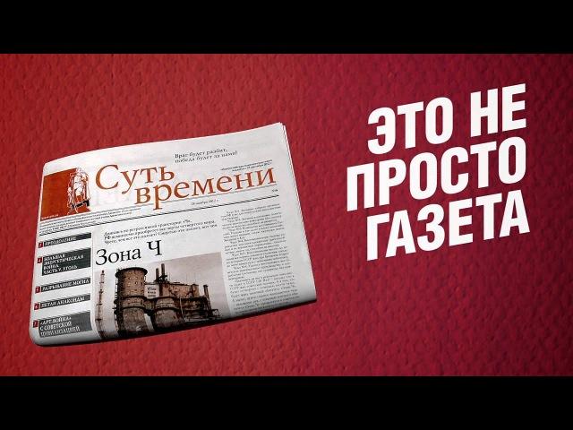 Газета 03