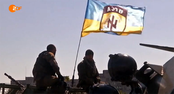 Нацистский батальон Азов с флагом