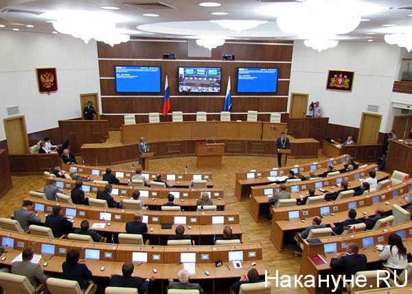 Депутаты Свердловск