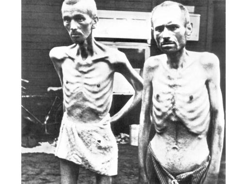 Жертвы нацизма