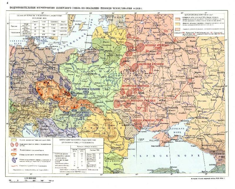 Карта перед разделом Чехословакии