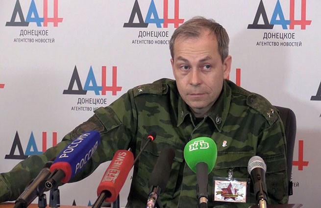 basurin_ukrainskaya_armiya_pokidaet_rajon_debalcevo