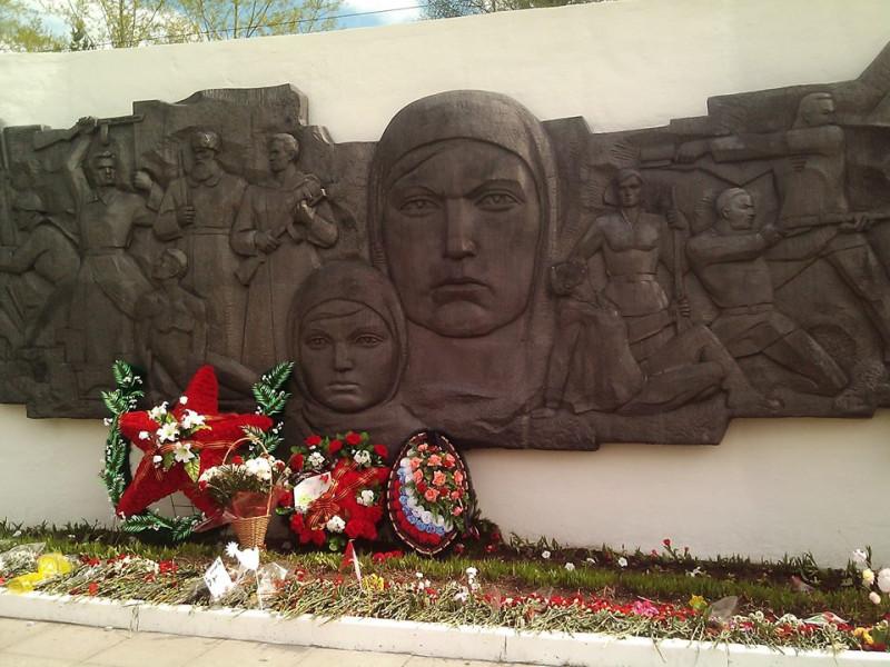 Советский мемориал