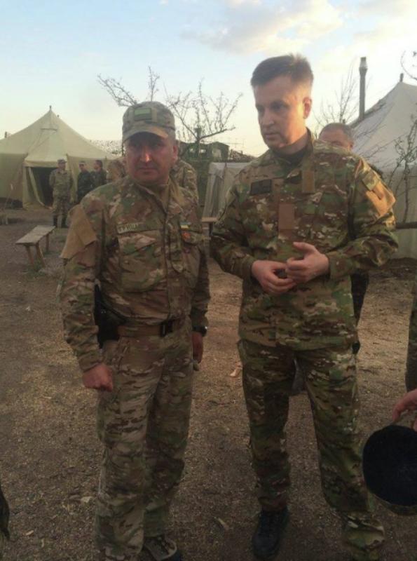 Наливайченко и Грицак