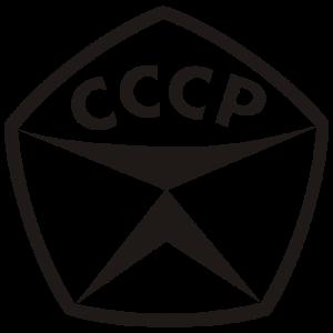 700px-Znak_kachestva_2.svg