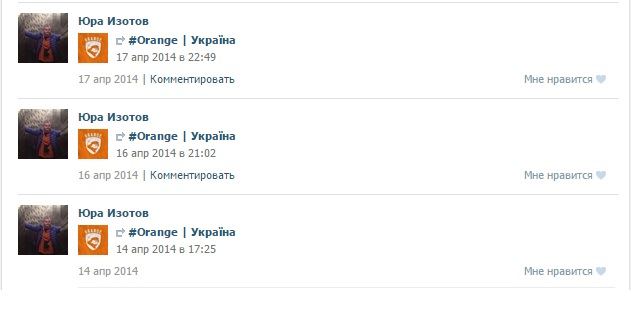 Позиция по перевороту на Украине.jpg