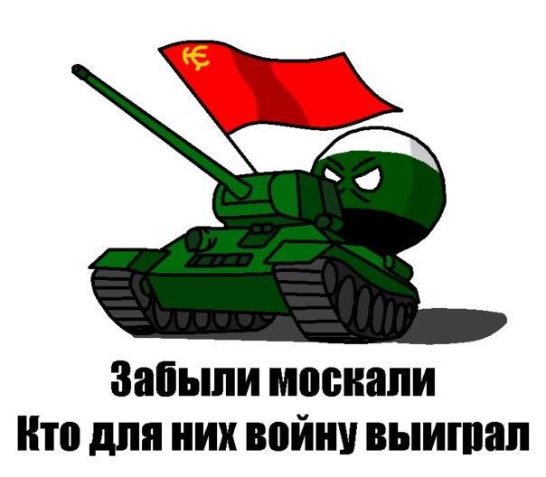 Разжигание на страничке УНР.jpg