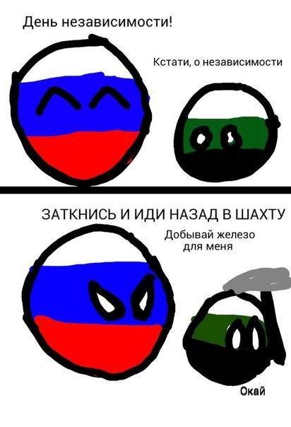 Сепаратизм.jpg