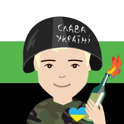 УР и Украина.jpg