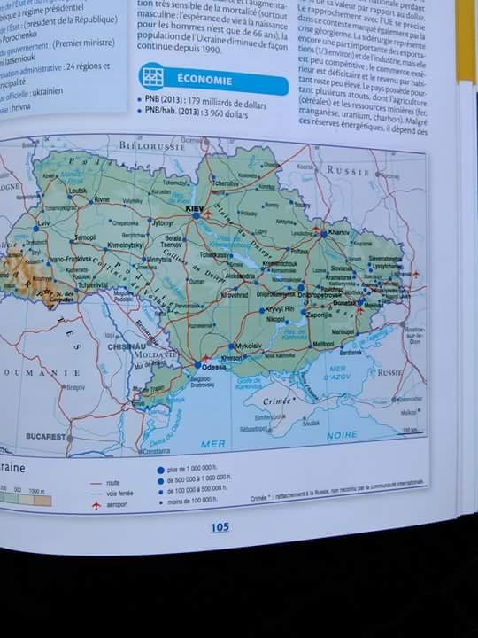 Крым Франция.jpg
