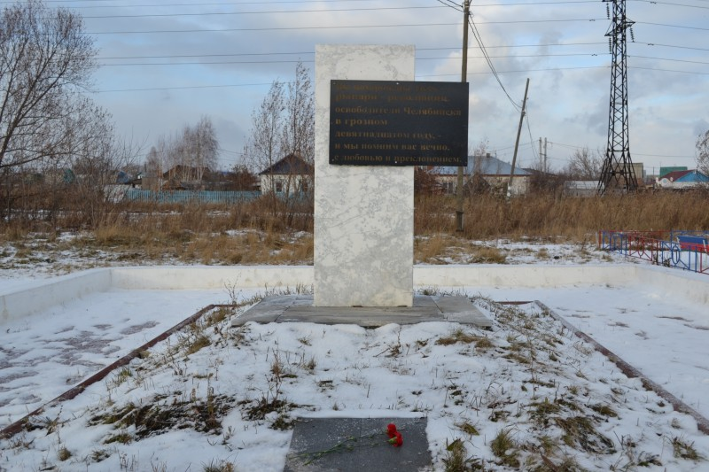 Челябинск 02.jpg