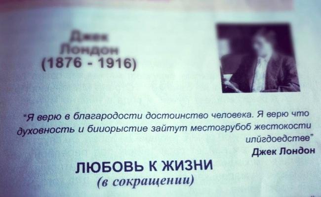 Учебник литературы.jpg
