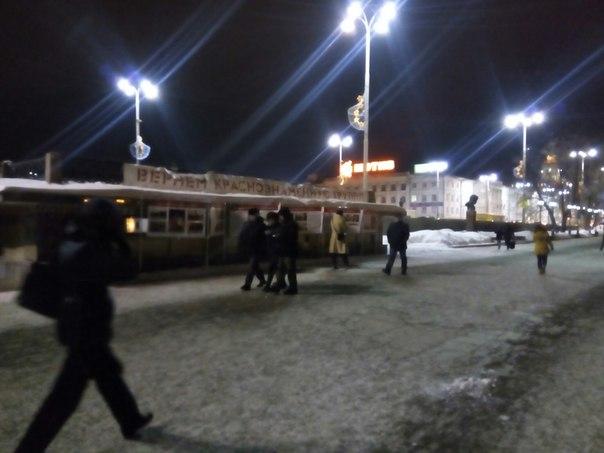 Пикет в Екатеринбурге 02.jpg