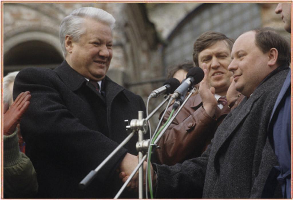 Ельцин и Гайдар.jpg