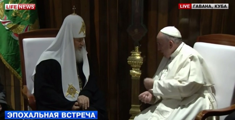 Кирилл и Франциск.jpg