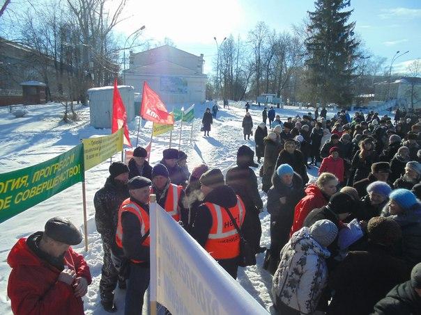 Митинг в Невьянске 1.jpg