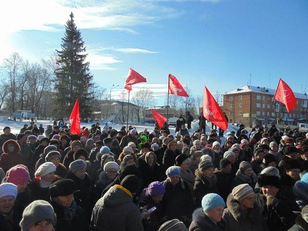 Митинг в Невьянске 2.jpg