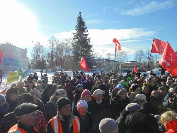 Митинг в Невьянске 3.jpg
