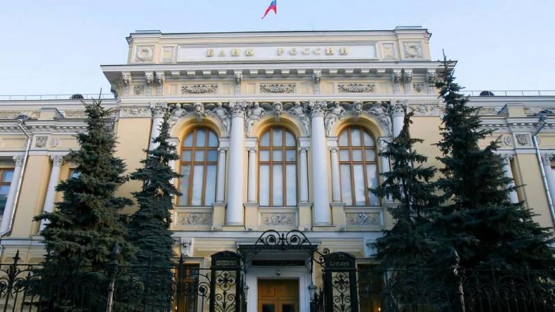 Банк России.jpg