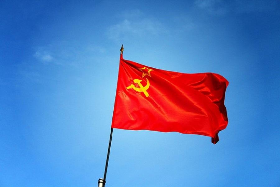 Флаг СССР.jpg