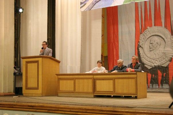 01 Съезд Президиум.jpg