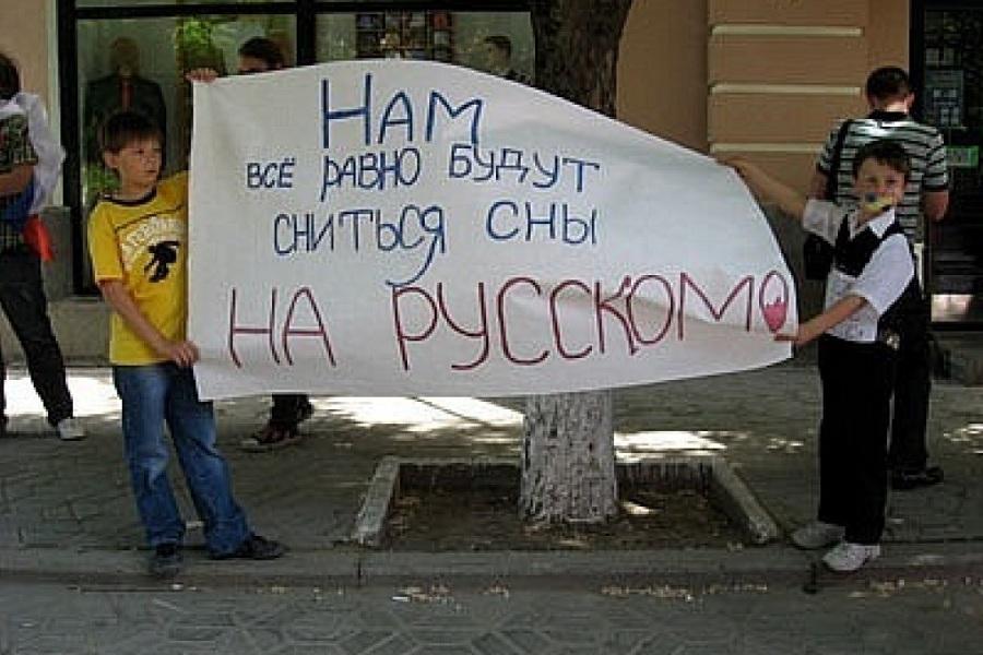 сны на русском.jpg