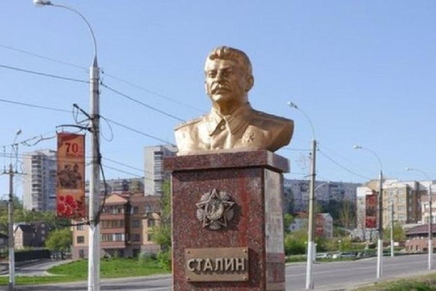 Памятник Сталину.jpg