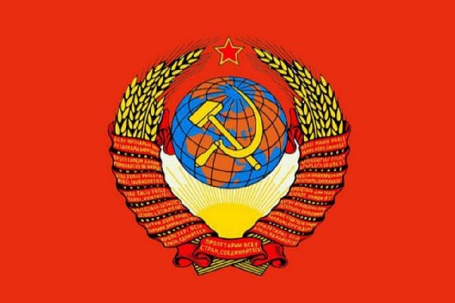 Картинки по запросу герб ссср