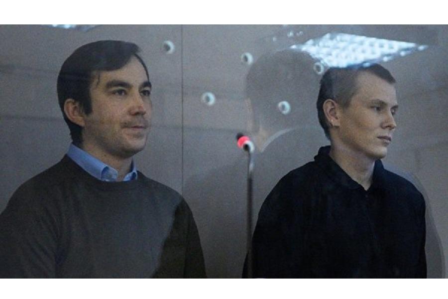 Александров и Ерофеев.jpg
