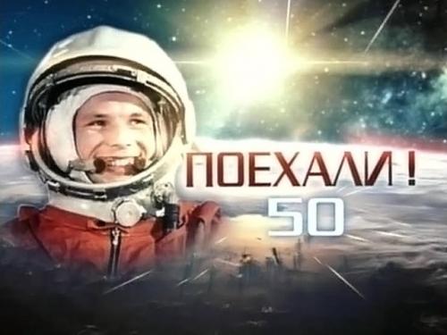 Москва 50 лет.jpg
