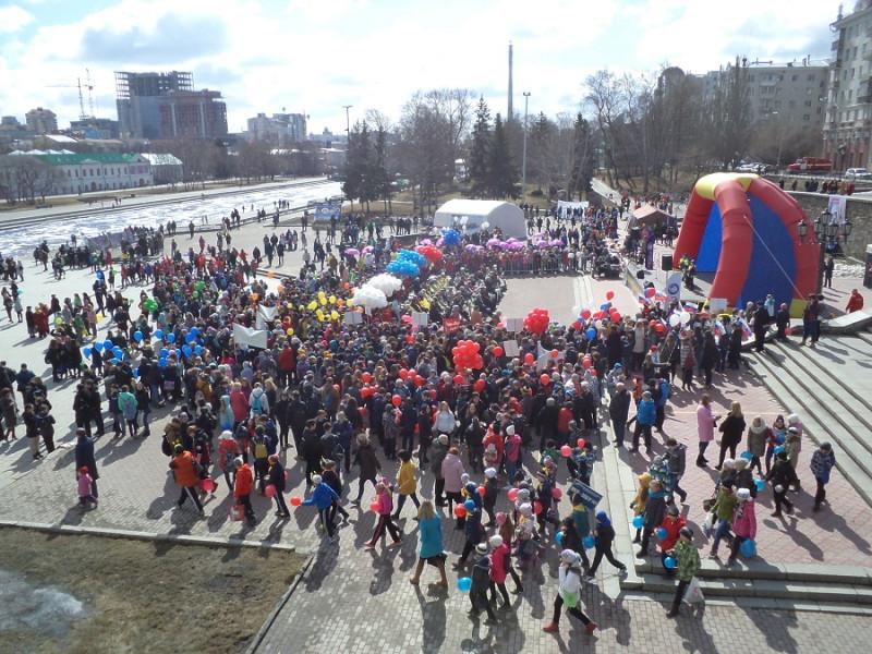 12 апреля Екатеринбург 03.JPG