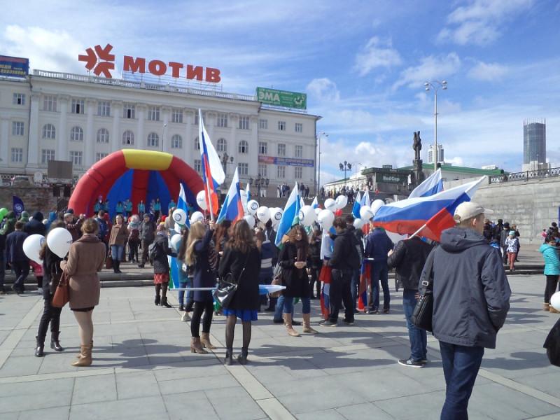12 апреля Екатеринбург 032.JPG