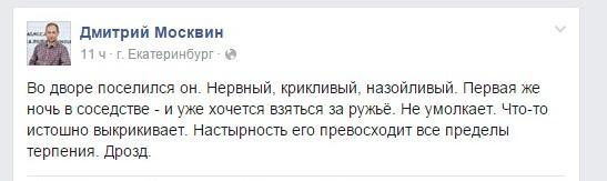 Москвин и Дрозд.jpg