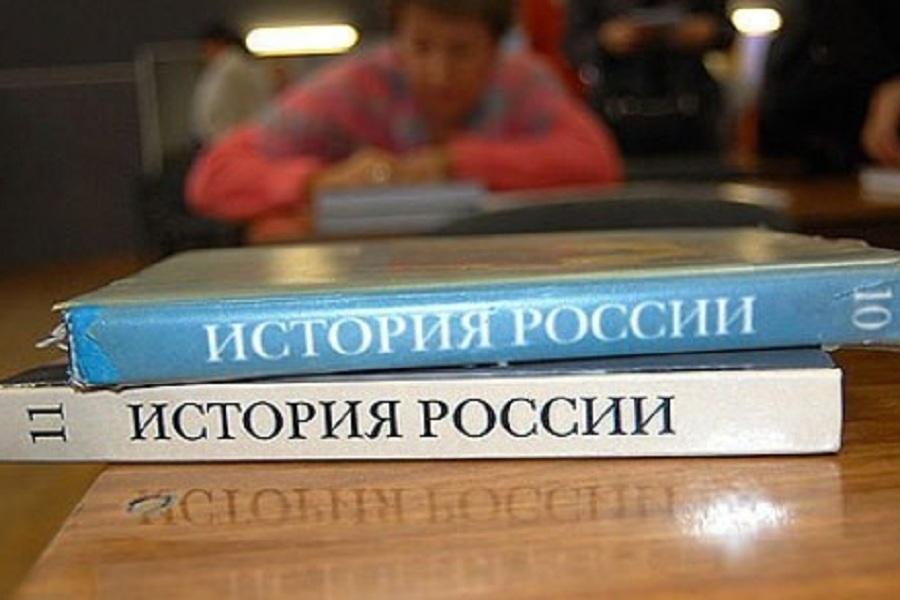 История России.jpg