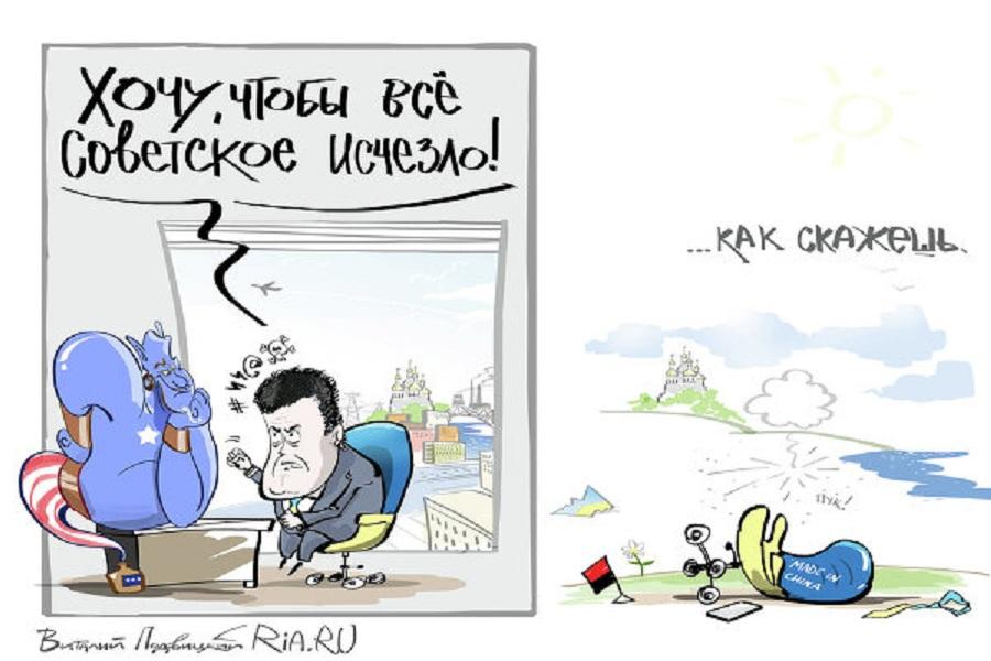 Джин и Советское.jpg