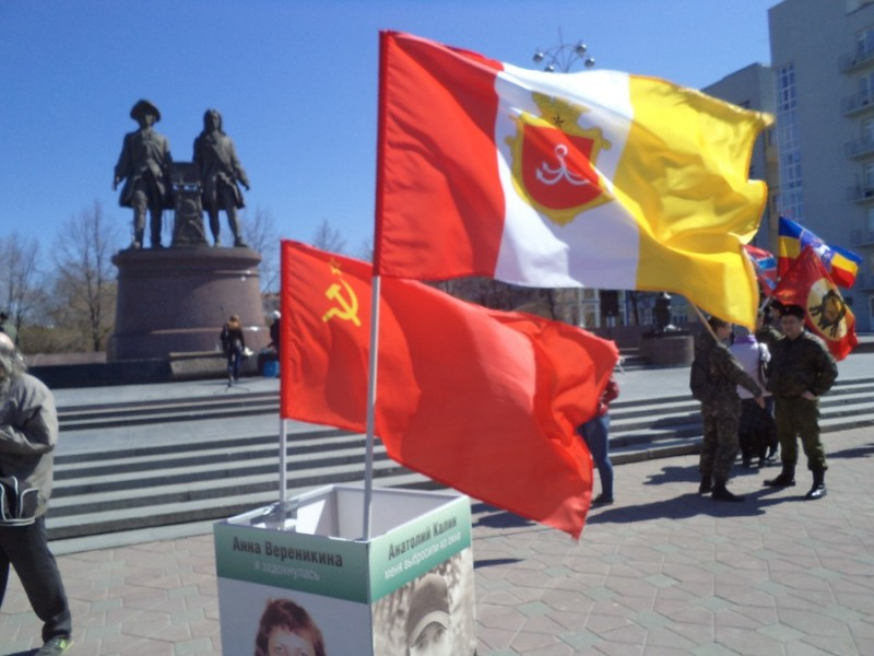 004 Флаги.JPG